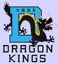 Dalian Dragon Kings