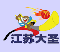 Jiangsu Monkey King
